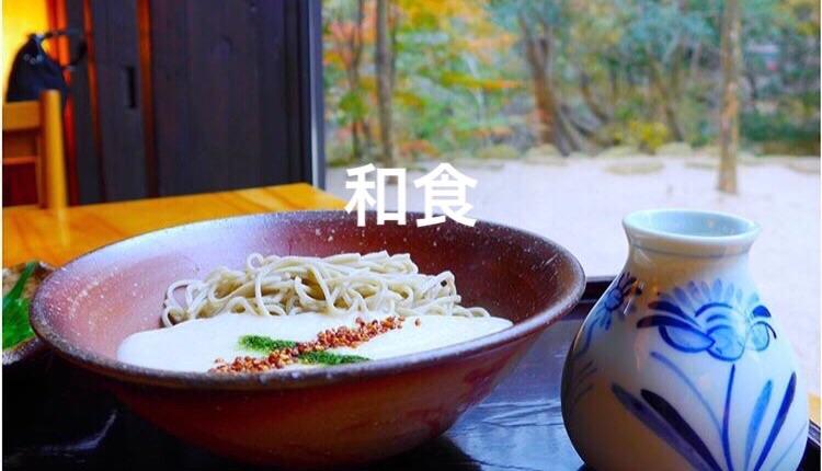 神戸・芦屋 おすすめグルメ